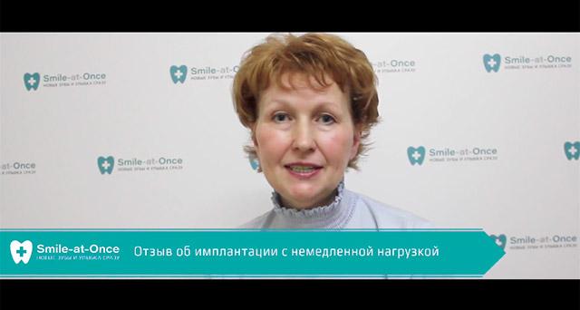 Отзывы о базальной имплантации зубов в москве