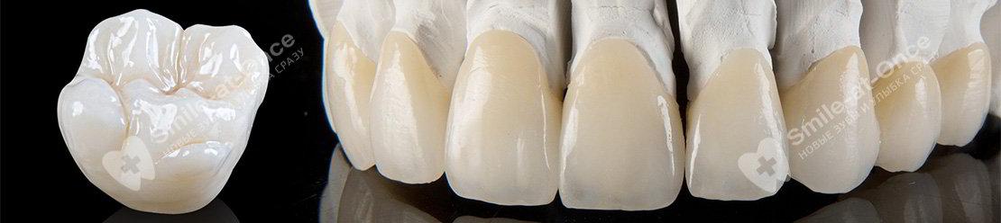 Циркониевые зубные коронки