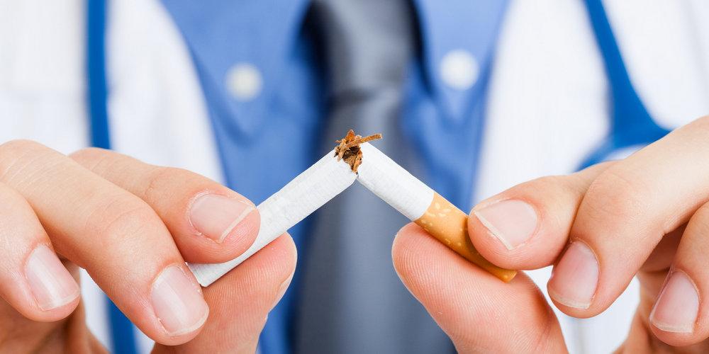 на время отказаться от курения
