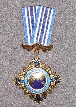 Медаль за Инновации и Развитие