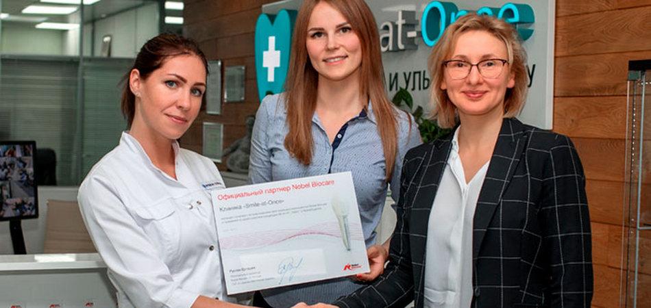 Smile-at-Once — официальный партнер и клиническая база Nobel Biocare