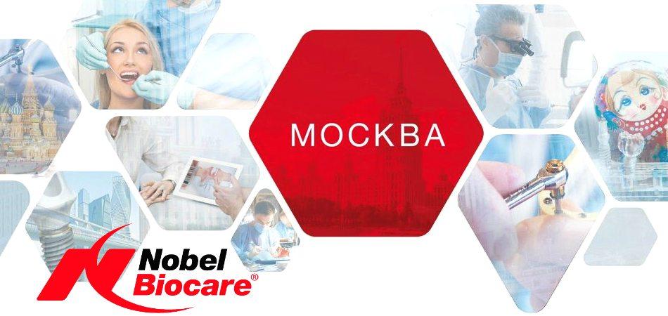Симпозиум Nobel biocare