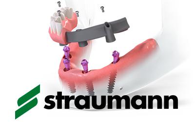 All-ON-4 ProArch Straumann  с несъемным адаптационным протезом на каркасе